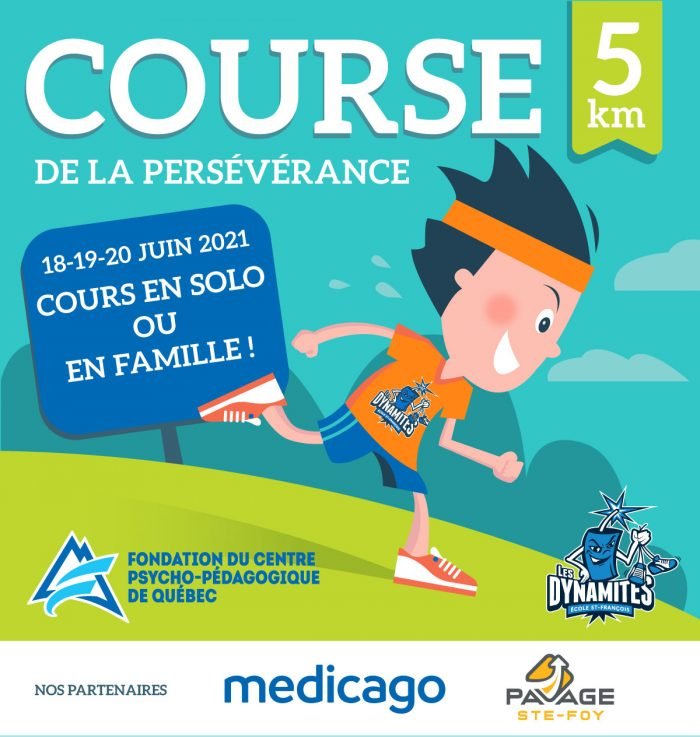 PubFB_CoursePerseverance2021